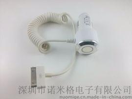 新款R2奶嘴带线车充 苹果车载手机充电器 iPhone4带线