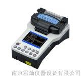 南京吉隆KL-510光纤熔接机