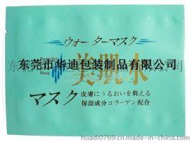 供应出口日本韩国美肌水面膜包装袋铝箔袋复合袋质量保证
