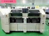 供应海外YAMAHA高速贴片机YG300,贴PCB、LED灯条的进口贴片机