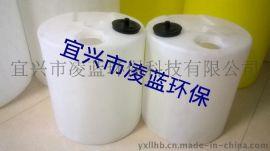PE加药桶,40L塑料桶