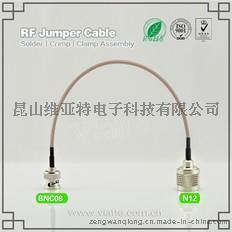 BNC08-N12BNC(Plug)  公针 to N(Plug)  公针直式铆压接RG316_RG174同轴电缆/50Ω