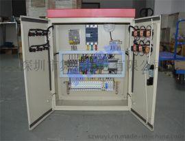 舞艺40KW施配电柜 PLC远程控制配电柜