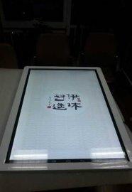 广州市晶笛诺壁挂触控一体机/教学一体机/电子白板