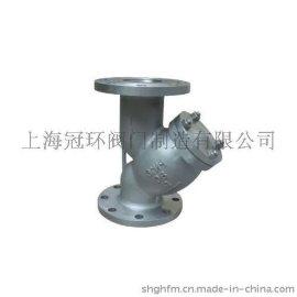 GL41H铸钢法兰Y型过滤器, 上海阀门厂