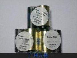熱銷供應 斑馬p310I證卡機金色帶 優質證卡機色帶系列
