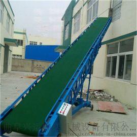 厂家直销爬坡皮带输送机 伸缩皮带输送机y2