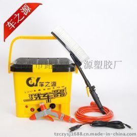 车之源电动洗车器 22升车载12v洗车器 洗车工具