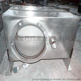 佛山厂家供应钣金机箱 钣金箱体加工 不锈钢箱体加工