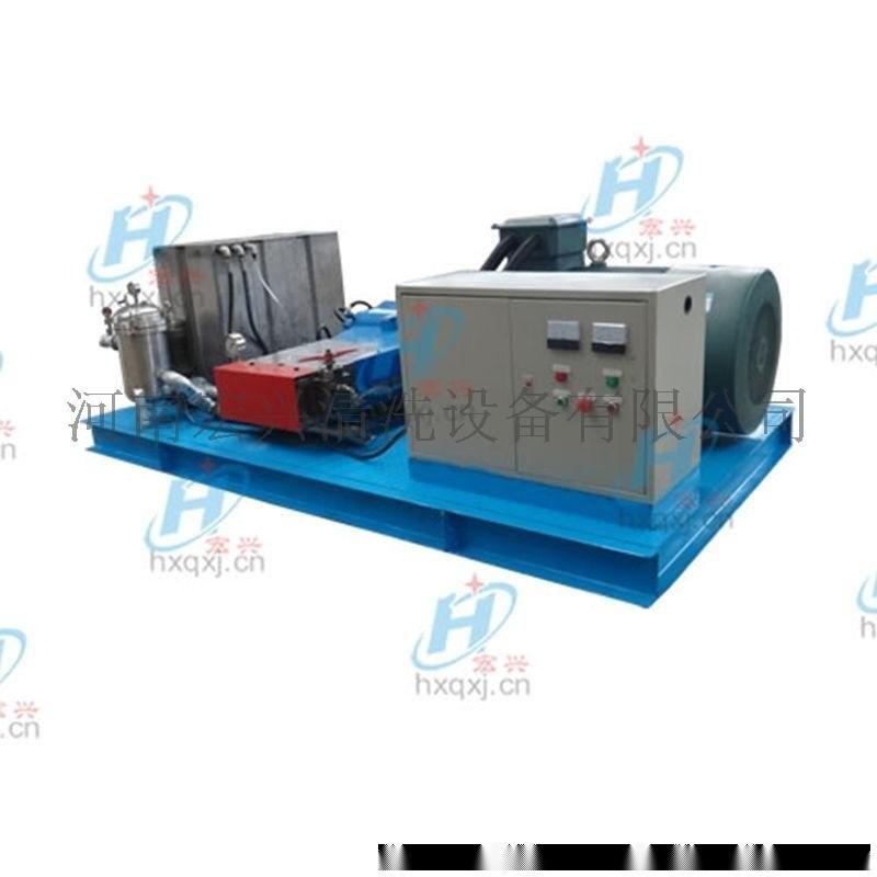 河南宏興供應1000公斤大壓力大流量高壓水流清洗機 超高壓清洗機