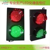 光明源100型125型200型小型红绿灯