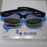 3D眼镜圆偏光3d眼镜影院通用眼镜