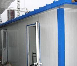 天津滨海新区汉沽彩钢板房厂家直销,临建活动房施工,旧彩钢板房销售,彩钢门卫室/岗亭