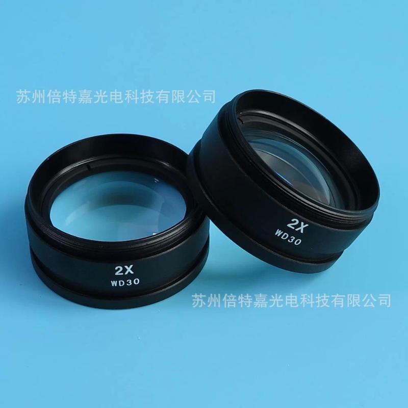 单筒显微镜物镜 2倍物镜 显微镜增倍镜 视频显微镜辅助物镜 2X