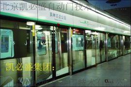 地铁屏蔽门,交通屏蔽门,地铁交通门,地铁门,屏蔽门厂家