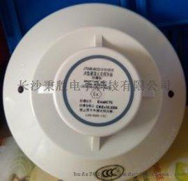 盛赛尔 JTWB-BCD-5151EIS点型感温火灾探测器 (防爆型)