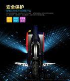 悠輪步電動獨輪車 自平衡火星獨輪車 重力感應風火輪代步車 單輪代步車