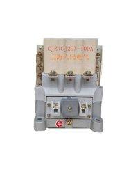 锦州CJZ(CJ29)-100交流接触器