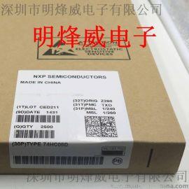 供应NXP/恩智浦进口原装74HC08D逻辑芯片