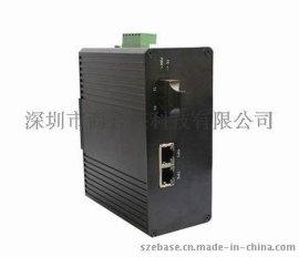 易睿信双口工业级网络光纤收发器E-5502T