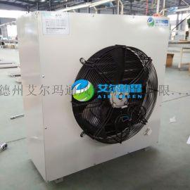 冬季促销7TS热水工业暖风机