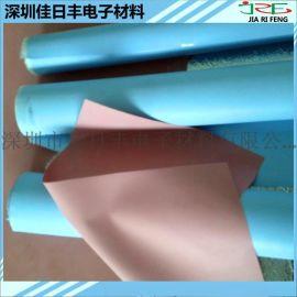 0.18mm厚电源专用绝缘矽胶布 缓冲垫绝缘片