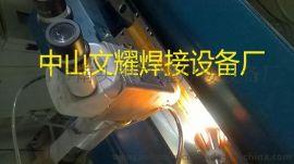 直缝自动焊机-激光焊接设备
