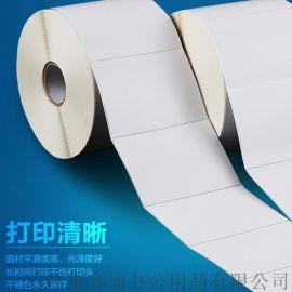 齐旭纸业 电子面单条码打印印刷 快递物流热敏不干胶标签 厂家直供