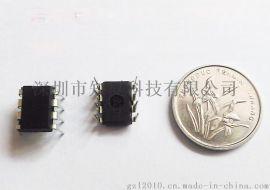 全自动 LED 频闪灯 爆闪灯 控制板 单片机