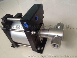 suncenterDGGD二氧化碳增压充装设备生产厂家