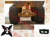 天山輪胎保護鏈 天津裝載機保護鏈廠家 防滑鏈批發