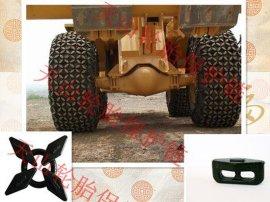 天山轮胎保护链 天津装载机保护链厂家 防滑链批发