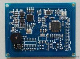 帶蜂鳴器高頻14443A模組LTXHFMK-03