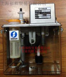 SHOWA SMD3151A自动润滑泵,间隙润滑泵,日本进口润滑泵