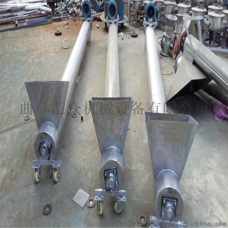 **单管螺旋喂料机  定做螺杆送料机、调速螺旋提料机