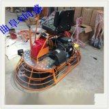 雙盤帶輪駕駛抹地機混凝土工作者的最佳坐騎