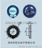 XDEC喇叭扬声器