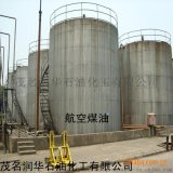 廣東東莞煤油|無水份航空煤油