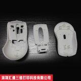 福建手板模型鋁合金手板塑膠手板快速成型CNC加工產品結構外觀設計