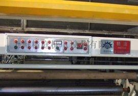 工业纺织用布贴合机/水池复合布贴合机/充气涂贴布贴合机