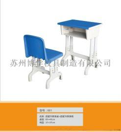 厂家生产宜昌课桌椅,恩施课桌凳价格,随州升降课桌椅