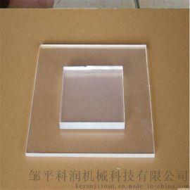 高透明亚克力亚克力板 塑料板 有机玻璃板