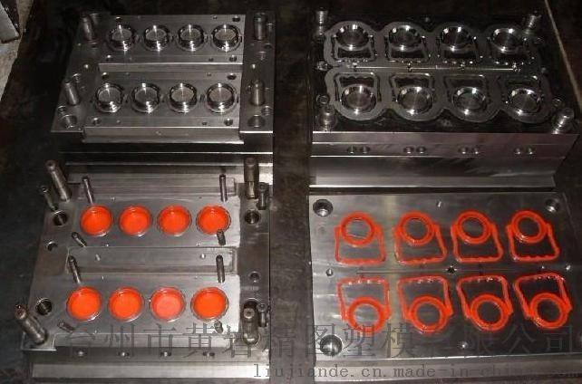 PET管胚模具 油瓶手柄模具 異形瓶蓋模具