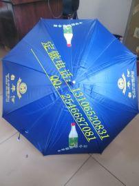 邯郸定做雨伞/广告伞