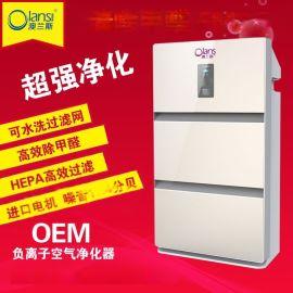 空气净化器OEM;家用空气净化器OEM;智能空气净化器