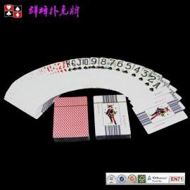 厂家直销定制条形码扑克牌