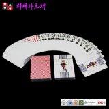 廠家直銷定制條碼撲克牌