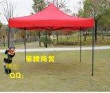西安廣告帳篷製作 西安戶外帳篷定製  印字四角帳篷