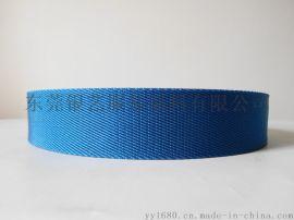【银艺织带】蓝色尼龙66织带 质量好 重量轻 单面斜纹 纹路精美清晰