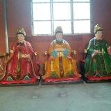 佛道家1米王母娘娘像 十二老母雕塑佛像 西王母像 眼光娘娘像